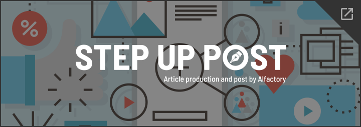 STEP UP POST